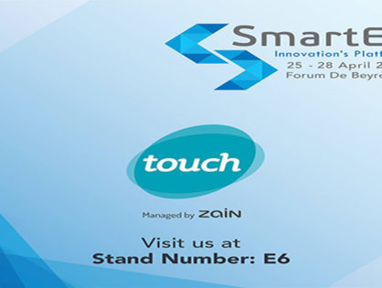 Meet Us at SmartEX 2018