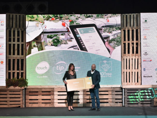 touch Announces Partnership with IOTree at Agri-Food Innovation Day